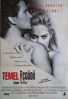 Basic Instinct - Turkish Movie Poster (xs thumbnail)