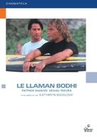 Point Break - Spanish DVD movie cover (xs thumbnail)