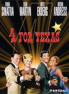 4 for Texas - Japanese DVD movie cover (xs thumbnail)