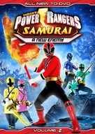"""Power Rangers Samurai"" - Movie Cover (xs thumbnail)"