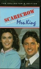 """Scarecrow and Mrs. King"" - VHS movie cover (xs thumbnail)"