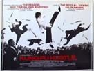 Kung fu - British Movie Poster (xs thumbnail)