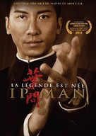 Yip Man chinchyun - French DVD cover (xs thumbnail)