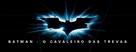 The Dark Knight - Brazilian Logo (xs thumbnail)