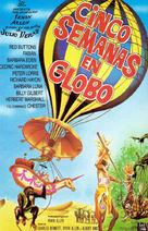 Five Weeks in a Balloon - Spanish Movie Poster (xs thumbnail)