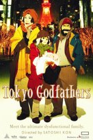 Tokyo Godfathers - Thai poster (xs thumbnail)