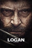 Logan - Turkish Movie Cover (xs thumbnail)