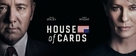 """""""House of Cards"""" - Movie Poster (xs thumbnail)"""