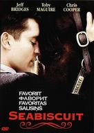 Seabiscuit - Estonian DVD movie cover (xs thumbnail)
