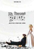 Mi primera boda - Argentinian Movie Poster (xs thumbnail)