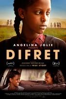 Difret - Movie Poster (xs thumbnail)
