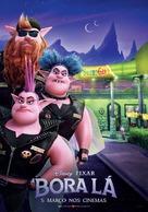 Onward - Portuguese Movie Poster (xs thumbnail)