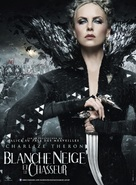 Snow White and the Huntsman - French Movie Poster (xs thumbnail)