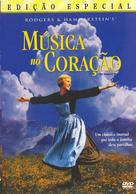 The Sound of Music - Portuguese Movie Cover (xs thumbnail)