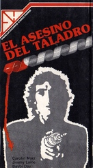 The Driller Killer - Argentinian Movie Cover (xs thumbnail)