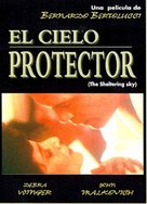 The Sheltering Sky - Spanish DVD cover (xs thumbnail)