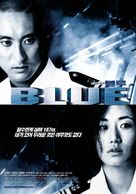 Blue - South Korean poster (xs thumbnail)