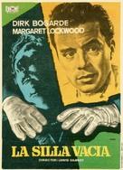 Cast a Dark Shadow - Spanish Movie Poster (xs thumbnail)