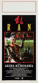 Ran - Italian Movie Poster (xs thumbnail)