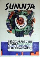 Suspicion - Yugoslav Movie Poster (xs thumbnail)