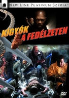 Snakes On A Plane - Hungarian DVD cover (xs thumbnail)