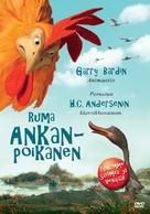 Gadkiy utyonok - Finnish DVD cover (xs thumbnail)