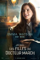 Little Women - French Movie Poster (xs thumbnail)