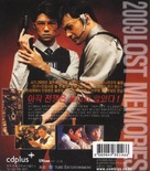 2009 - South Korean DVD movie cover (xs thumbnail)