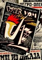 My iz dzhaza - German Movie Poster (xs thumbnail)