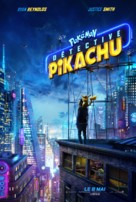 Pokémon: Detective Pikachu - French Movie Poster (xs thumbnail)