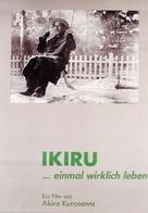 Ikiru - German Movie Poster (xs thumbnail)
