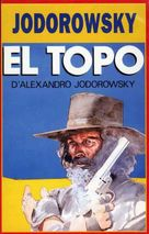 El topo - French DVD cover (xs thumbnail)