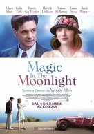 Magic in the Moonlight - Italian Movie Poster (xs thumbnail)