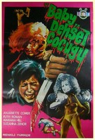 The Baby - Turkish Movie Poster (xs thumbnail)
