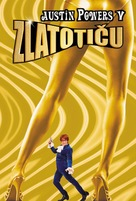 Austin Powers in Goldmember - Slovenian Movie Poster (xs thumbnail)