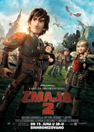 How to Train Your Dragon 2 - Serbian Movie Poster (xs thumbnail)