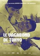 Tôkyô nagaremono - French Re-release poster (xs thumbnail)