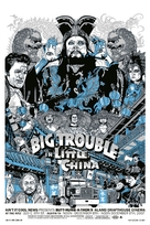 Big Trouble In Little China - Movie Poster (xs thumbnail)