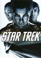 Star Trek - Mexican Movie Cover (xs thumbnail)