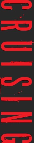 Cruising - Logo (xs thumbnail)