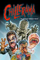 Chillerama - DVD cover (xs thumbnail)