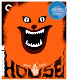 Hausu - Blu-Ray cover (xs thumbnail)