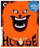 Hausu - Blu-Ray movie cover (xs thumbnail)