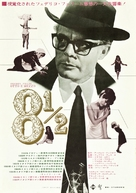 8½ - Japanese Movie Poster (xs thumbnail)