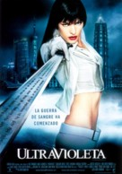 Ultraviolet - Spanish Movie Poster (xs thumbnail)
