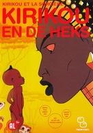Kirikou et la sorcière - Dutch DVD cover (xs thumbnail)