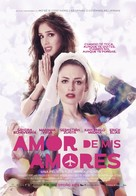 Amor de mis Amores - Mexican Movie Poster (xs thumbnail)