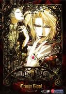 """Trinity Blood"" - DVD cover (xs thumbnail)"