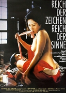 Ai no corrida - German Movie Poster (xs thumbnail)