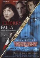 Cherry Falls - DVD movie cover (xs thumbnail)